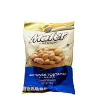 Cacahuates japoneses clásicos (Premium)